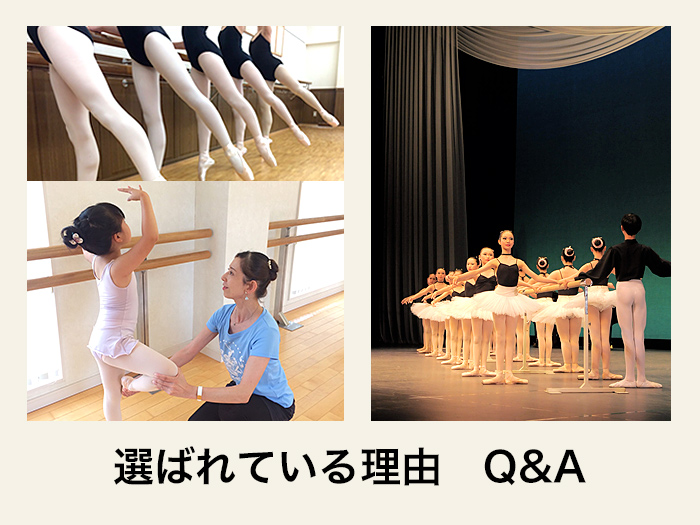 select-balletschool-qa